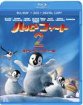Happy Feet 2 Blu-ray & DVD Set [First Press Limited Edition]