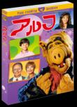ALF SEASON 4 SET 1