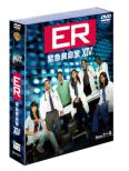 ER SEASON 14 SET 1 (Disc 1-3)