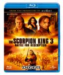 Scorpion King3:Battle For Redemption