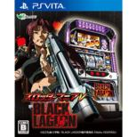 Xb^[}jAv Black Lagoon