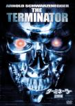 The Terminator