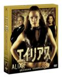 ALIAS SEASON 2 COMPLACT BOX