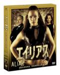 ALIAS SEASON 2 COMPLACT BOX