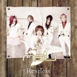 Restless (+DVD)[First Press Limited Edition]