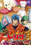 Toriko 8
