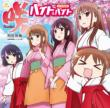 Tv Anime[saki Achiga Hen] Drama Cd