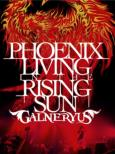 PHOENIX LIVING IN THE RISING SUN