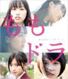 momo+dra (Blu-ray)
