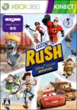 Kinect Rush A Disney / PIXAR Adventure