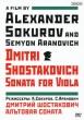 Viola Sonata-shostakovich
