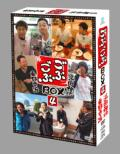 Gobu Gobu Box4