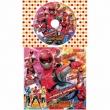 Tokumei Sentai Go Busters & Super Sentai