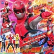 Mini Album Tokumei Sentai Gobusters&Super Sentai