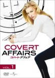 Covert Affairs SEASON 1 Vol.1