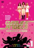 Charlie' s Angels COMPLETE SEASON 1 Vol.1