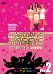 Charlie' s Angels COMPLETE SEASON 1 Vol.2