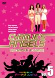 Charlie' s Angels COMPLETE SEASON 1 Vol.5