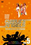Charlie' s Angels COMPLETE SEASON 2 Vol.5