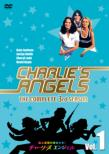 Charlie' s Angels COMPLETE SEASON 3 Vol.1