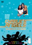 Charlie' s Angels COMPLETE SEASON 3 Vol.4