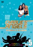 Charlie' s Angels COMPLETE SEASON 3 Vol.5