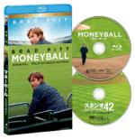 Moneyball Premium Edition
