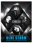 LIVE CONCERT [BLUE STORM](DVD+Photobook)[First Press Limited Edition]