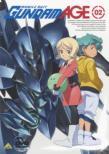 Mobile Suit Gundam Age 2