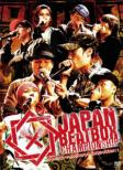 JAPAN BEATBOX CHAMPIONSHIP 2011