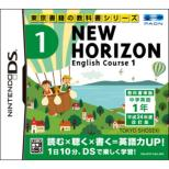 NEW HORIZON English Course 1
