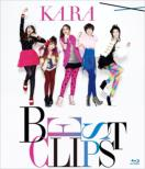 KARA BEST CLIPS (Blu-ray)