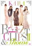 KARA BEST CLIPS 2 & SHOWS [First Press Limited Edition]