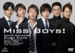 Miss Boys! Nakayoshi Do 200% Edition [First Press Limited Edition]