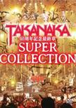Dvd Takanaka Masayoshi Yonjusshuunen Kinen Saishuushou[super Collection]