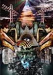Tour 11-12 Venomous Cell Finale Omega