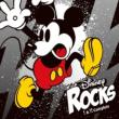 Disney Rocks -!&!! Complete-