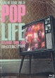 King Of Stage Vol.9 -Pop Life Release Tour 2011 At Zepp Tokyo-