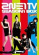 2NE1 TV SEASON 1 BOX