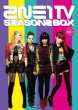 2NE1 TV SEASON 2 BOX