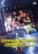 Dragon Gate 2007 Dvd-Box