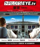 Pilots Eye.Tv Wien Tokyo