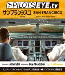 Pilots Eye.Tv Munchen San Francisco