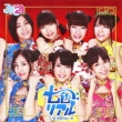 Nanairo Real (+DVD)[First Press Limited Edition B]
