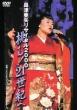 Shimazu Aya Recital 2000 Idomu! Nijuuisseiki He