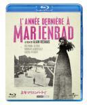 L`annee Derniere A Marienbad