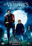 Cirque Du Freak:The Vampire`s Assistant