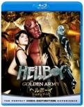 Hellboy 2