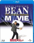 Bean The Movie