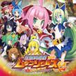 Attouteki Yuugi Mugen Souls Attouteki Soundtrack
